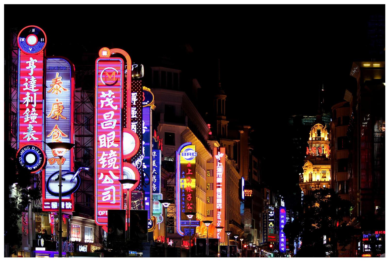 Einkaufen in der Nanjing Lu