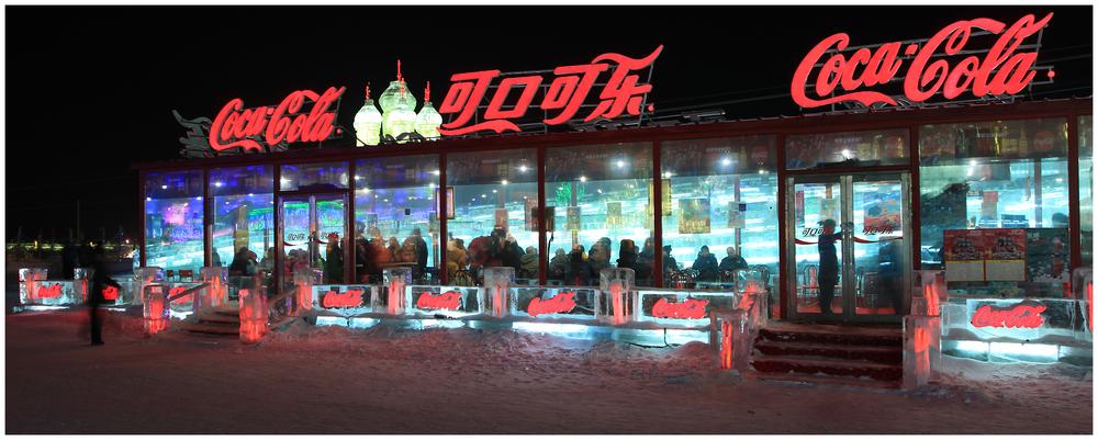 Eis - Festival Harbin (6476)