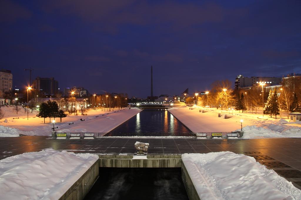 Ekaterinburg, Fluss Isset