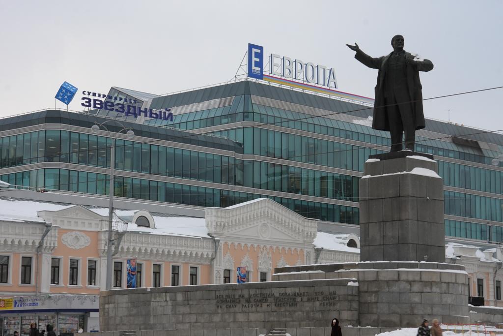 Ekaterinburg, Lenin