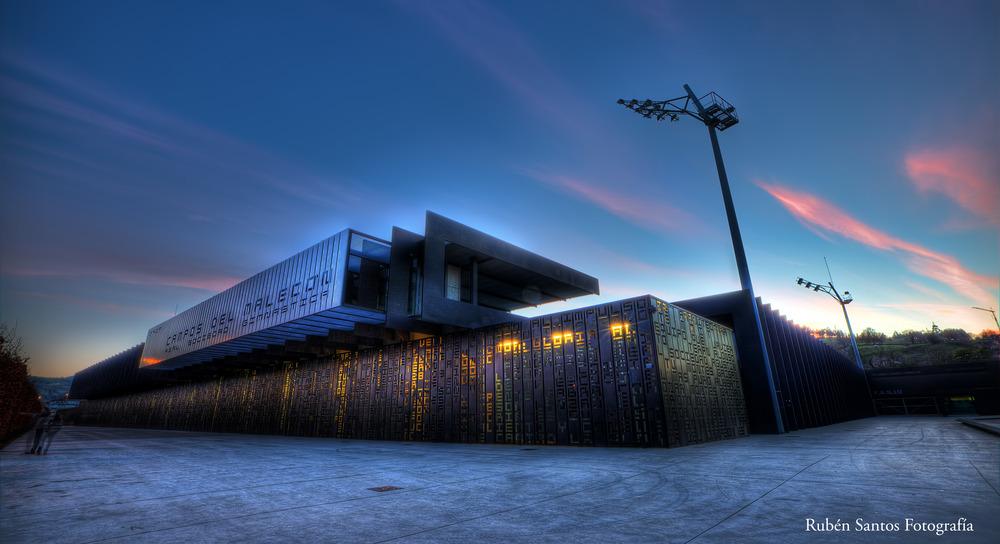 El Malecón (Equipo Gimnástica de Torrelavega)