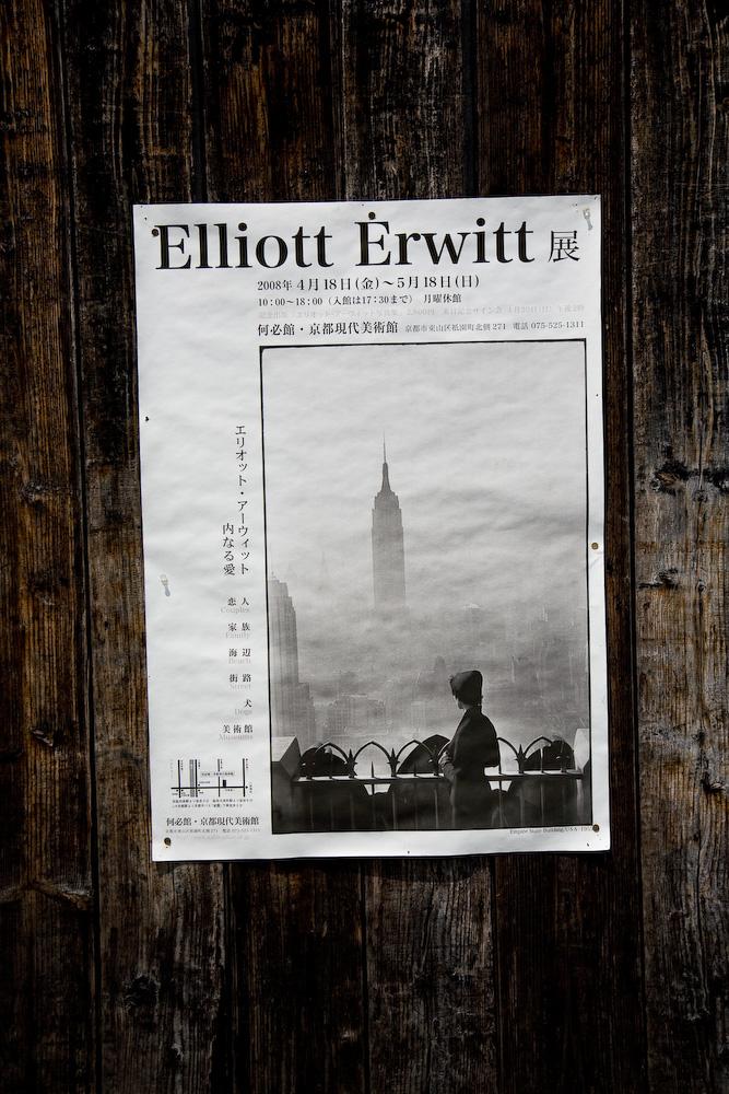 Elliott Erwitt in Kyoto