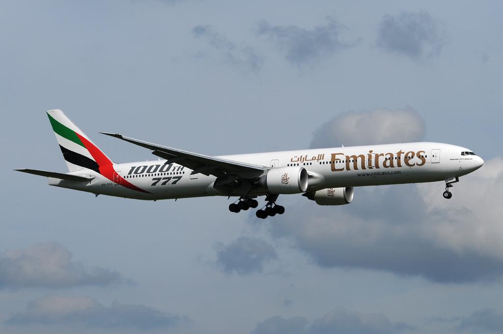 Emirates T7
