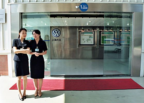 Empfang bei VW in Anting