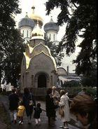 Erlöser-Kathedrale des Andronikov-Klosters