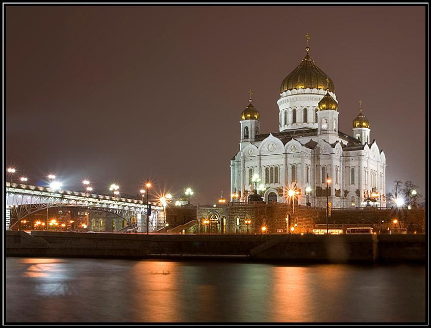 Erlöserkathedrale (Moskau)