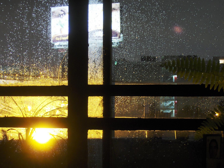 Esa noche vi llover