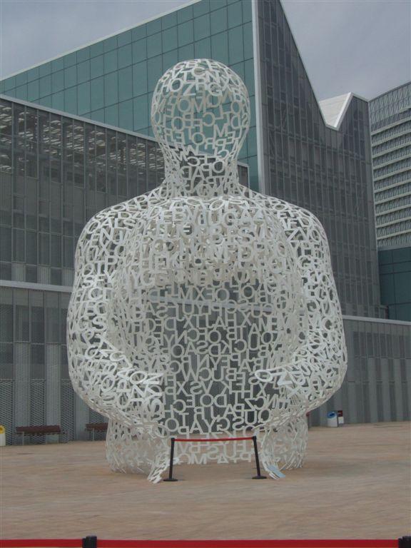 escultura 1 millon de euros