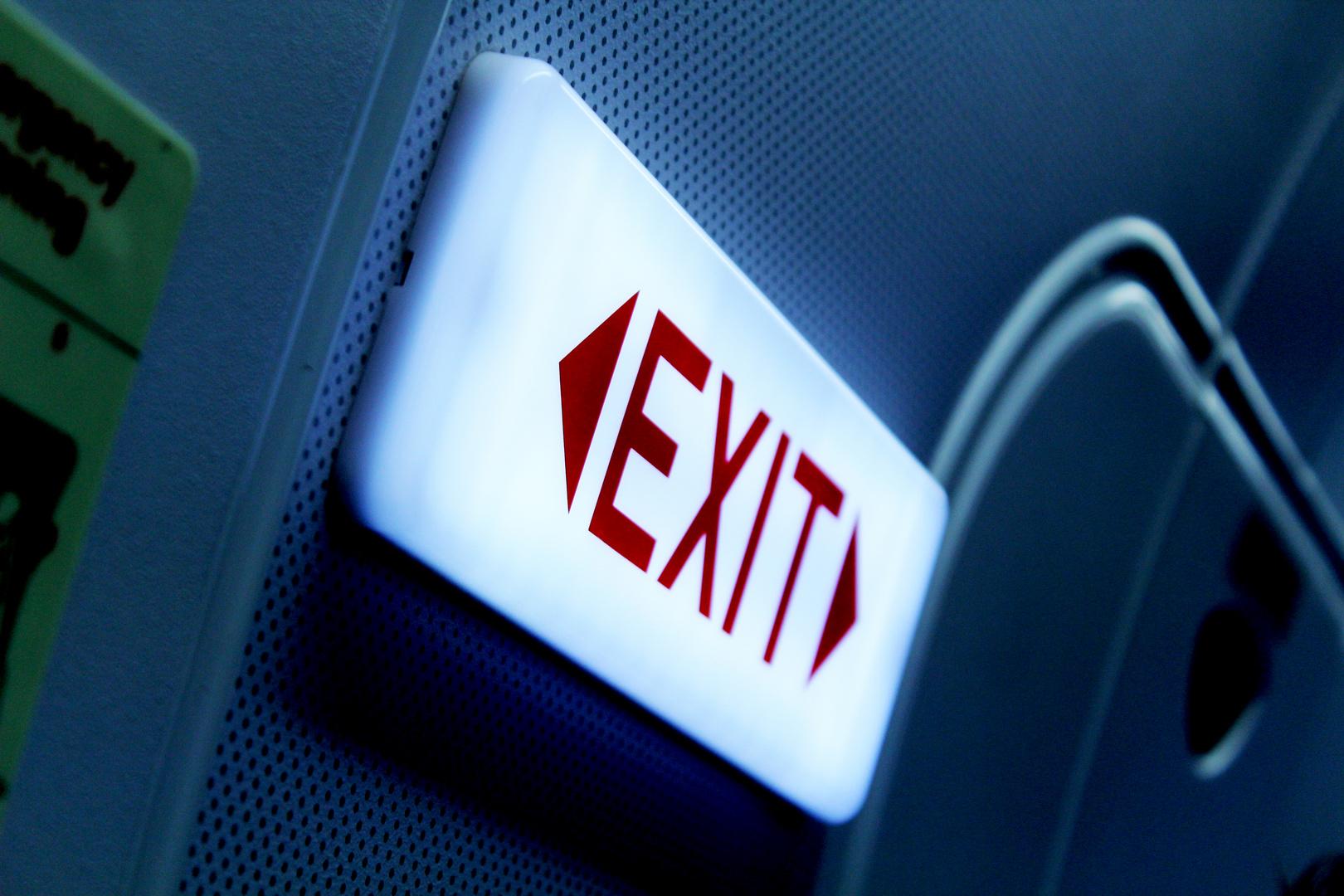 - Exit -