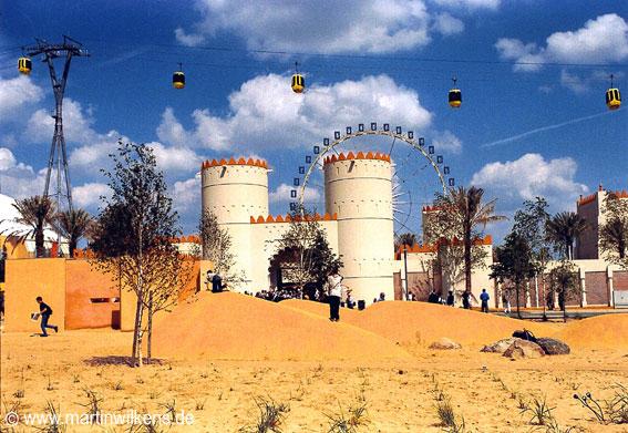 EXPO 2000 in Hannover: Pavillon Vereinigte Arabische Emirate