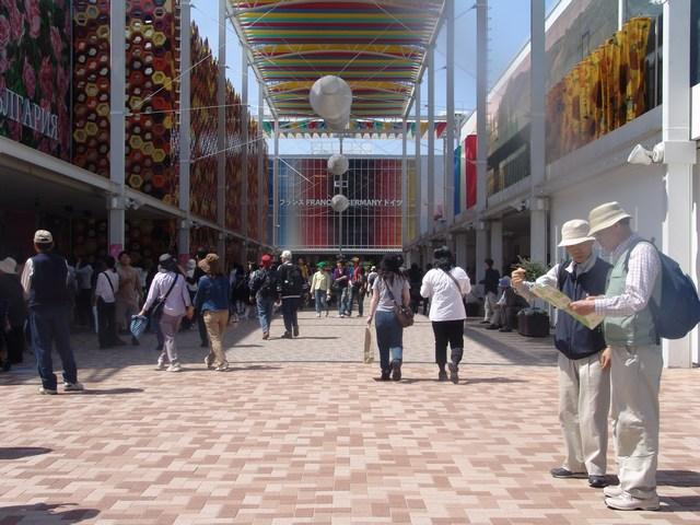 Expo Aichi 2005