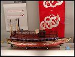 Exponat im Museum of maritime science