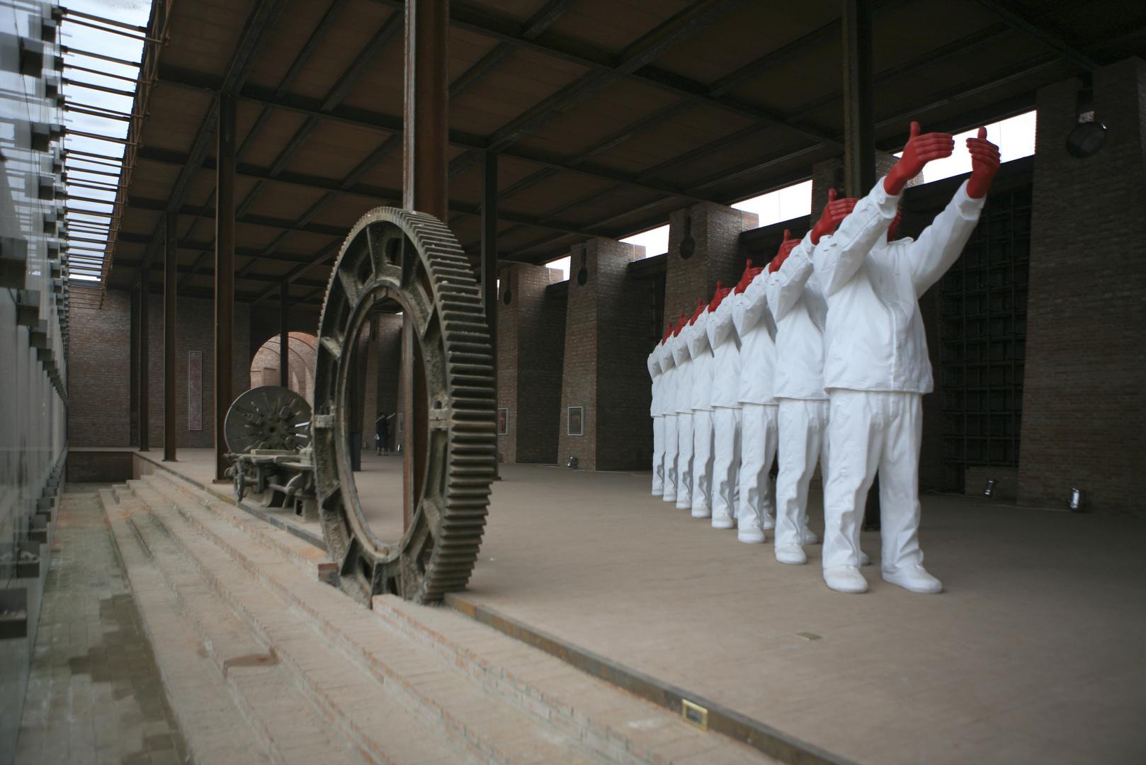 exposition d'art à Beijing