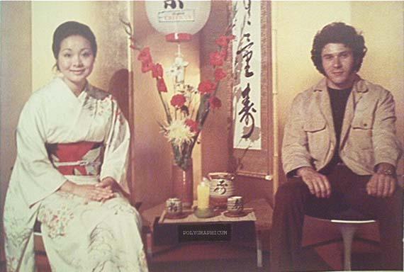 FACES Heidelberg Japan Hinter dem Lächeln Behind a Smile 1970
