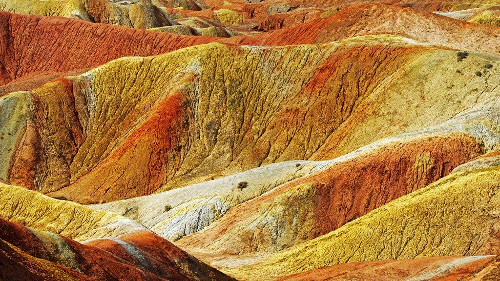Farbige Hügellandlandschaft von Zhangye #2