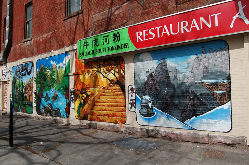 Fassade in Montreal, China Town