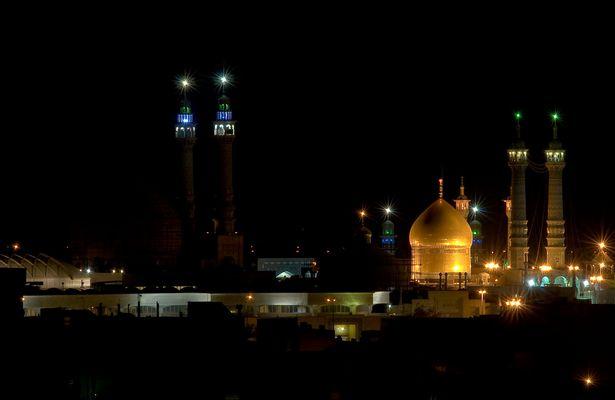 Fatima al-Masumeh Shrine - Qom