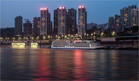 Chongqing D.C.M.