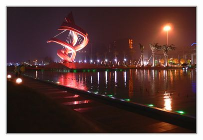 Guangdong Province (Guangzhou)