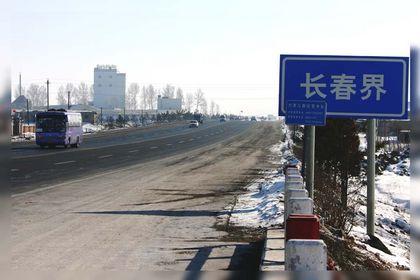 Jilin Province (Changchun)