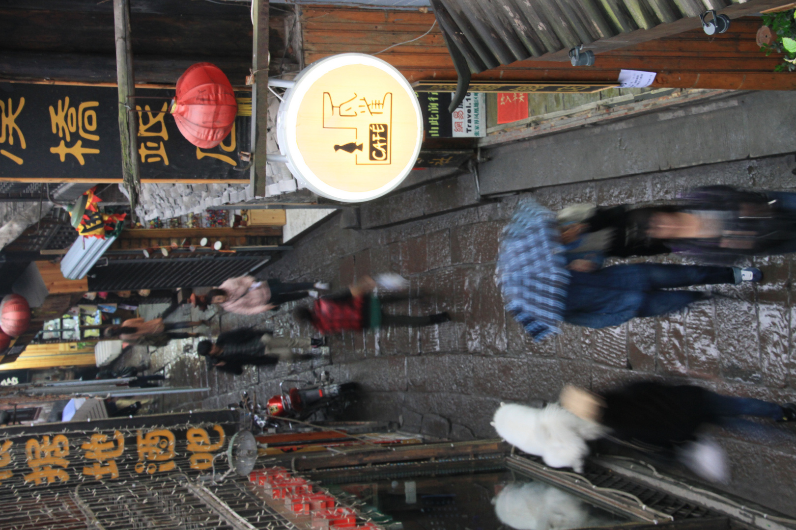 Fenghuang 2