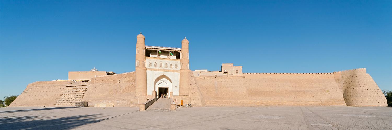 Festung Buchara