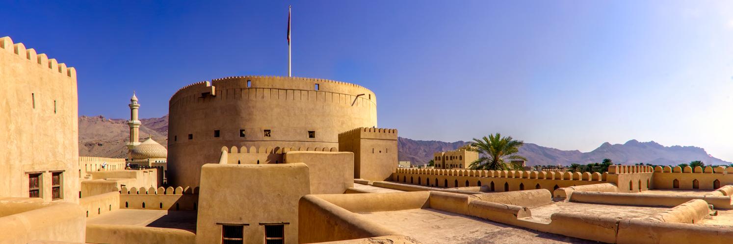 Festung von Nizwa