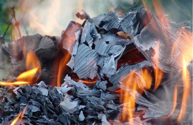 Feuer und Zeitung