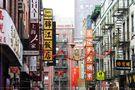 ChinaTown - Un morceau de Pékin dans New-York von Yoshtrowa