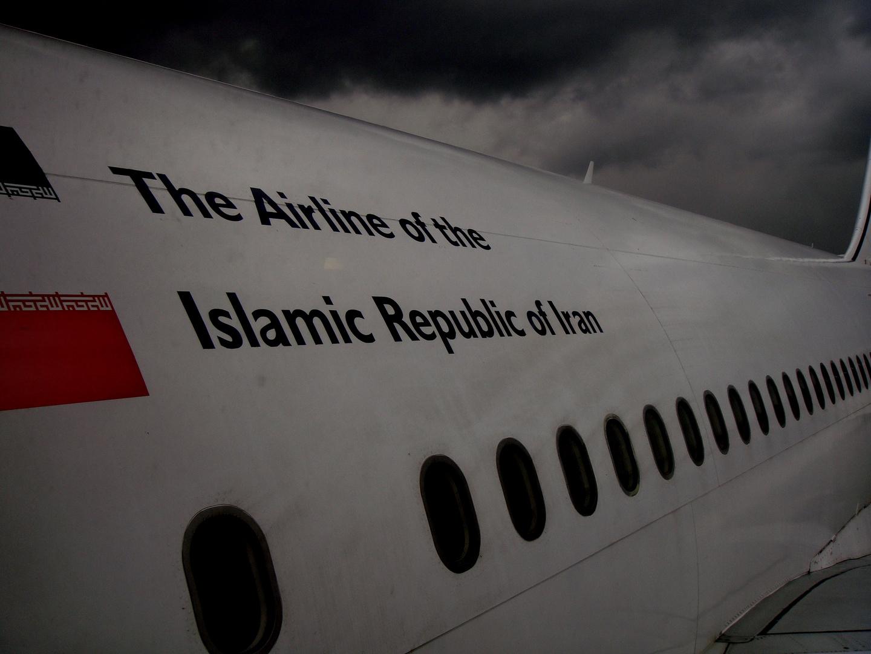 Fliegen mit Iran Air