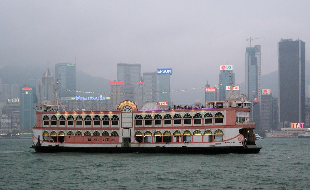 Fliesst der Mississippi eigentlich durch Hongkong???