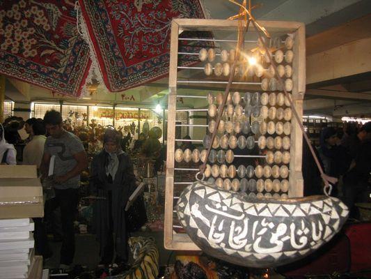 flohmarkt_tehran_4