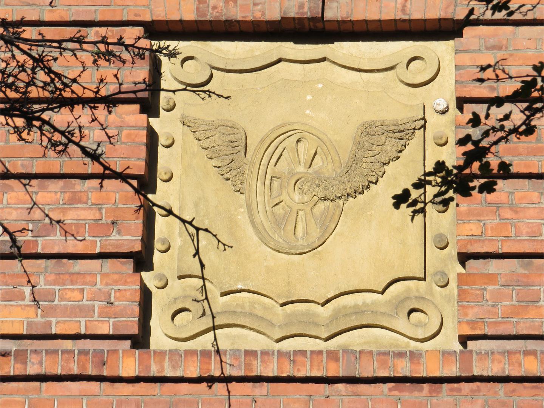 Flügelrad Reichsbahn als Gebäuderelief
