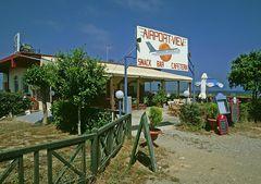 Flughafenbar auf Rhodos