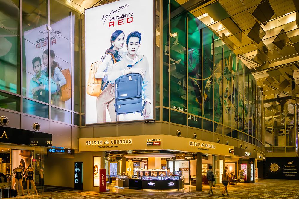 Flughafen_Singapore14#24