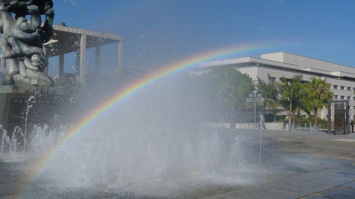Fontaine et Arc en Ciel