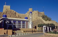 Fort Mirani in Old Muscat
