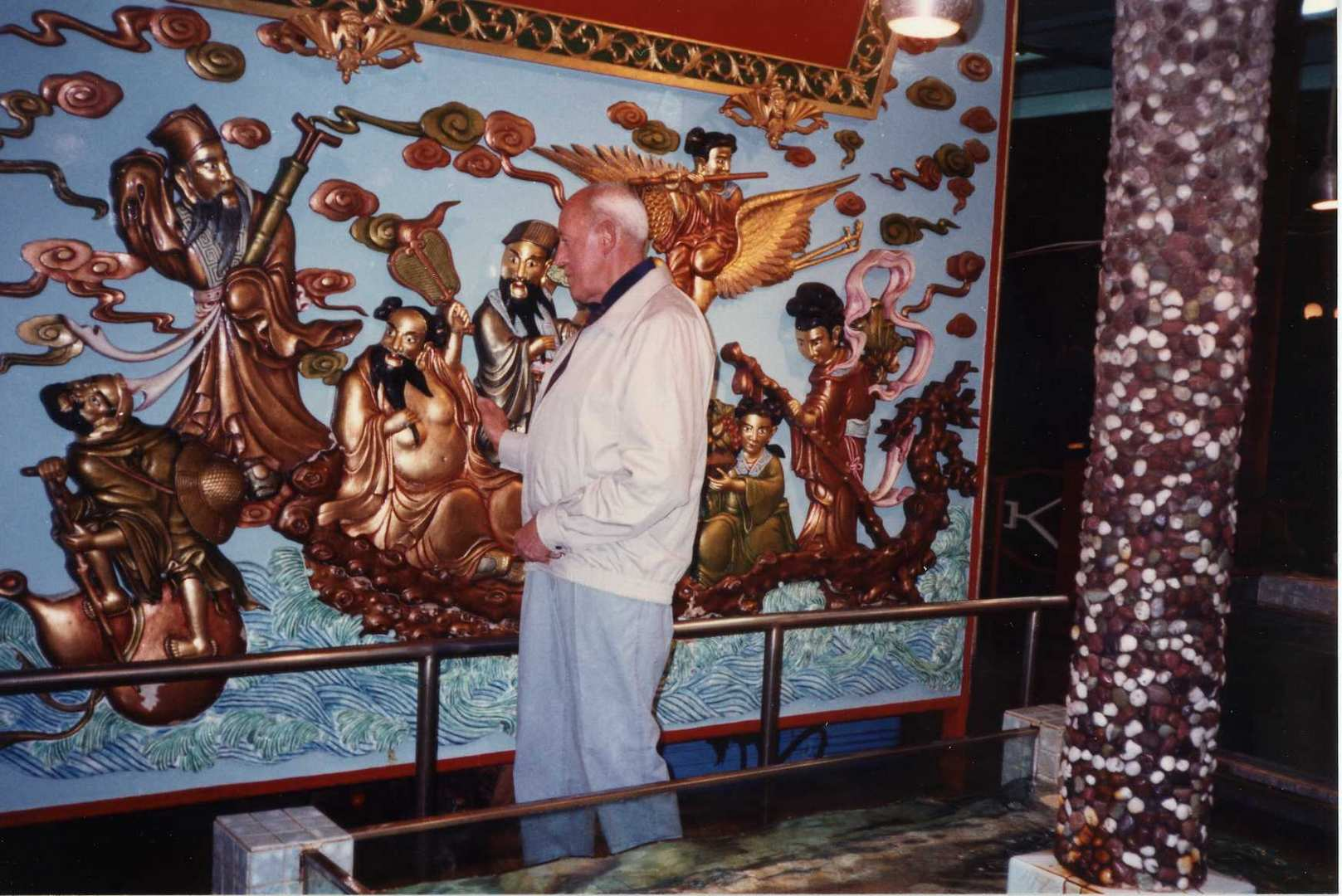Foto di mio padre: Cina, 1985