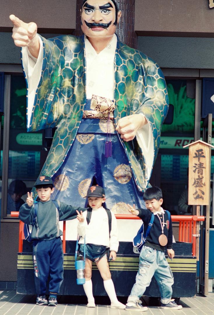 Fotos auf und rund um Miyajima
