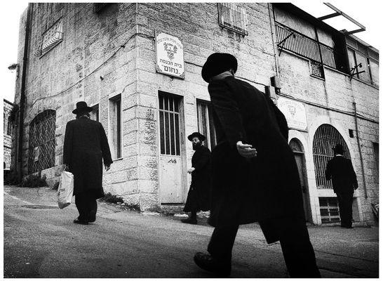 Four Winds. Jerusalem, Ha Rova