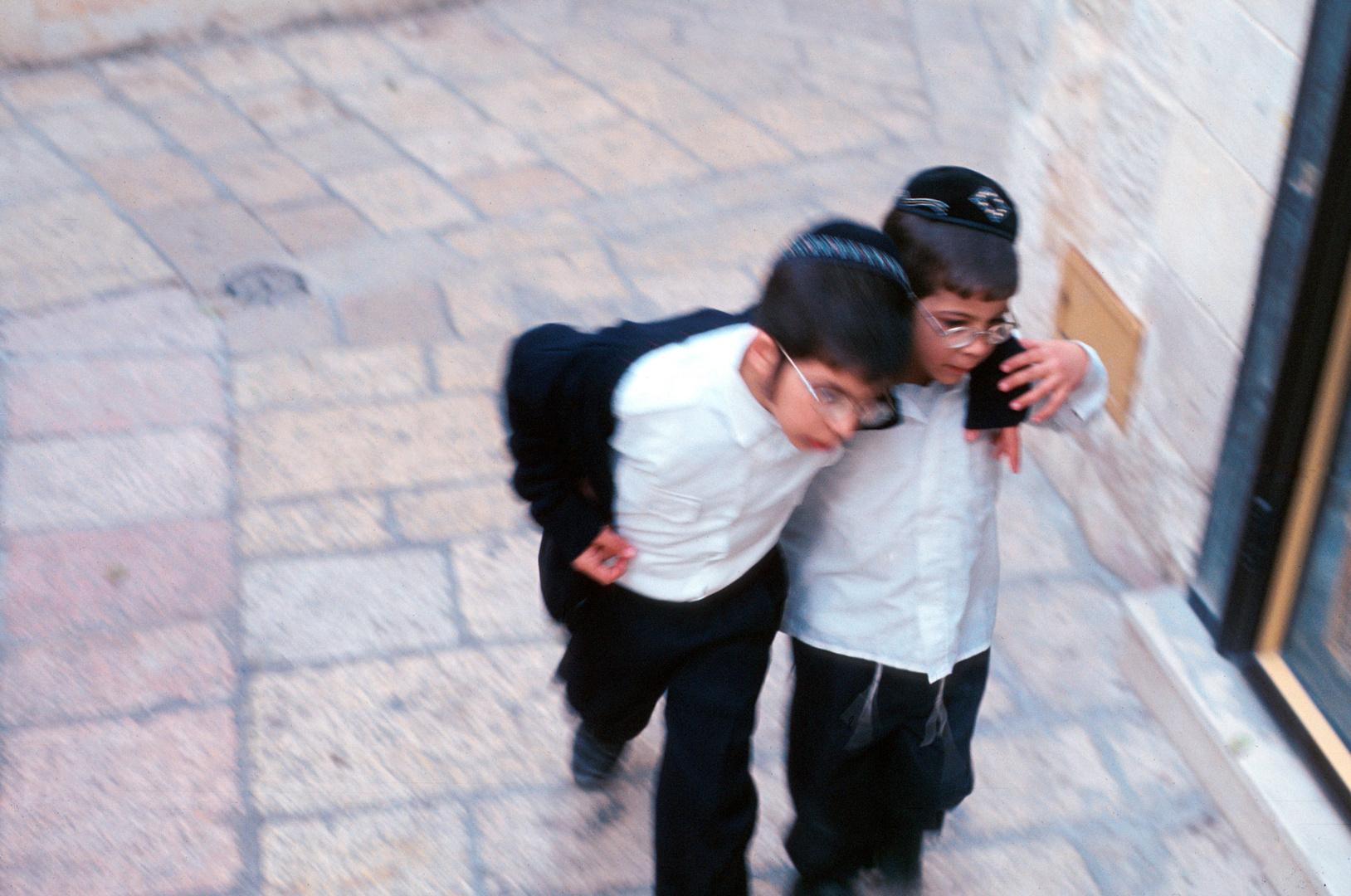 Friends on Sabbath Day, Jerusalem, Israel, 2000