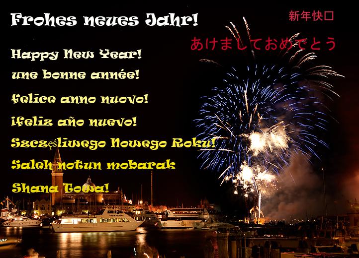 Frohes Neues Jahr Wünsche