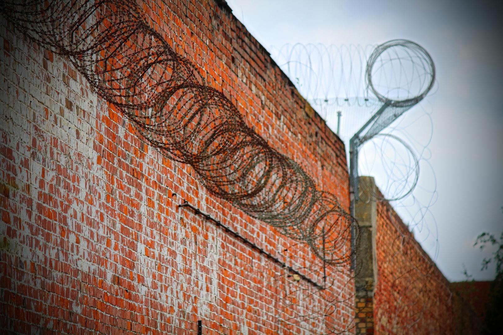 Früher Stasigefängnis.....jetzt Gedenkstätte