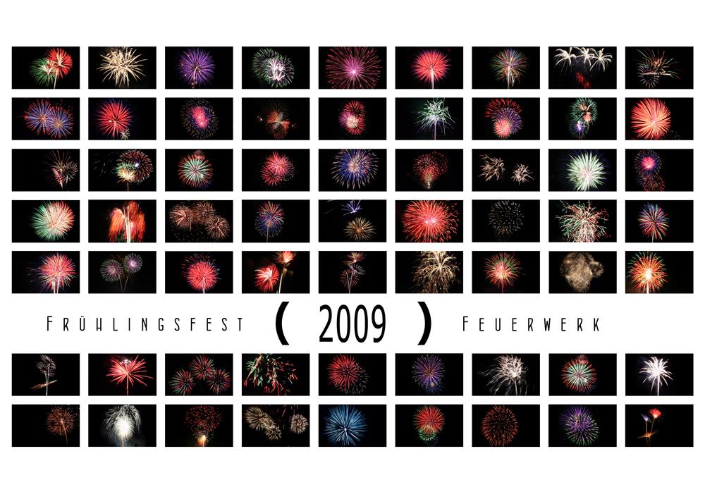 Frühlingsfest - 2009 - Feuerwerk