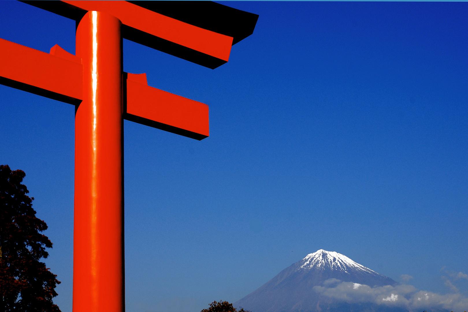 Fuji, heiliger Berg
