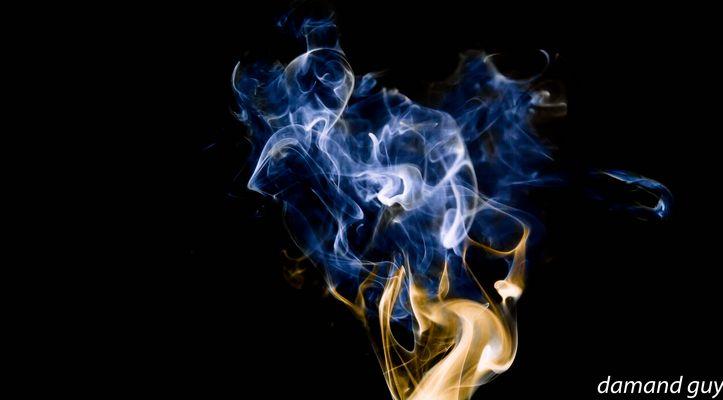fumée 012