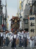 Fune-Hoko/Gion-Fest