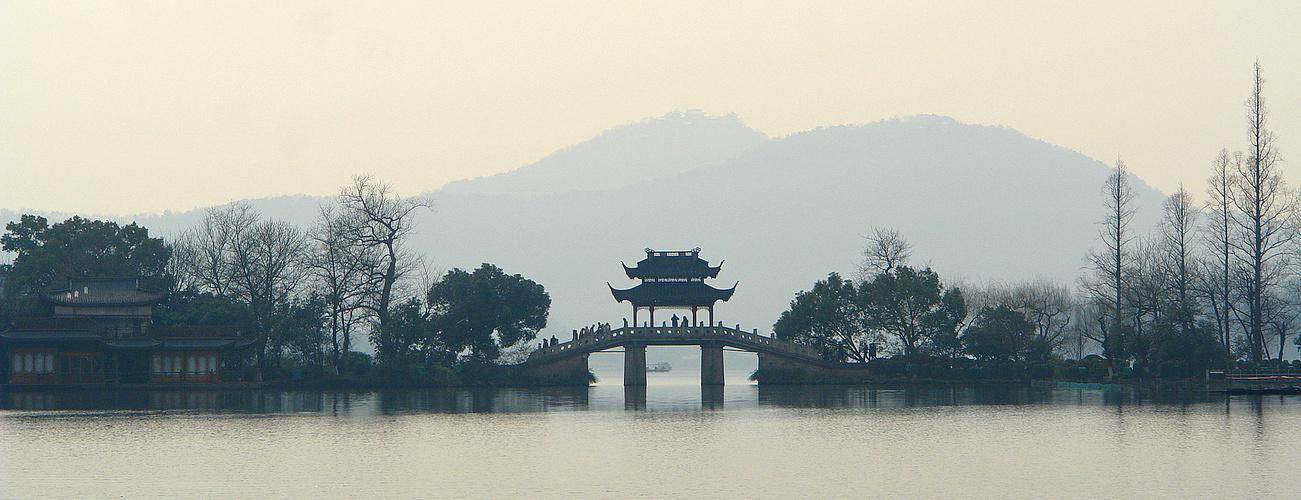 Fußgängerbrücke im Western Lake, Hangzhou