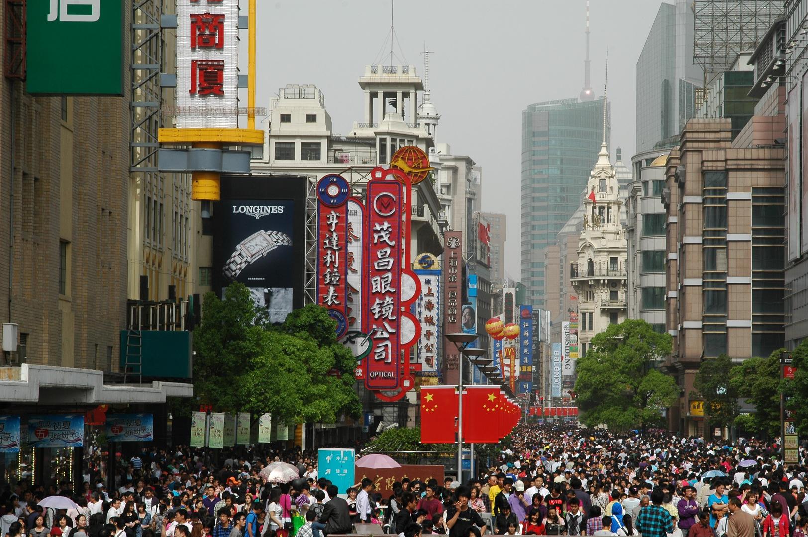 Fußgängerzone Shanghai