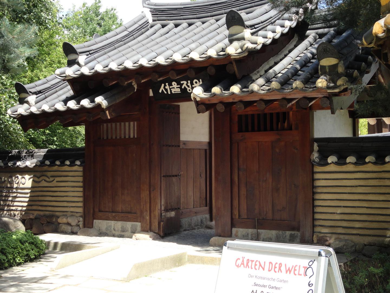 Gärten der Welt in Berlin koreanischer Garten 1